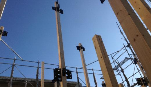 【2月構造見学会】耐震・SE構法の家を見てみよう!(終了しました)