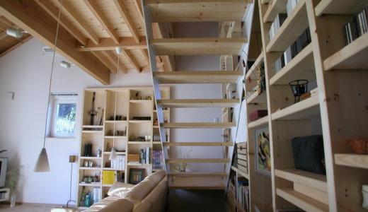 暮らしを大きく変える家具