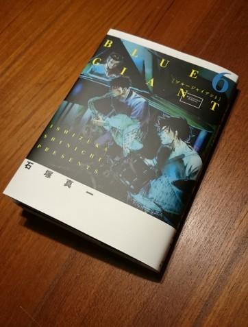BLUE GIANT/石塚真一