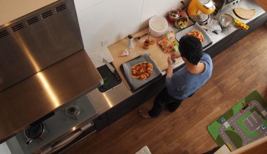 愛は我が家のキッチンから