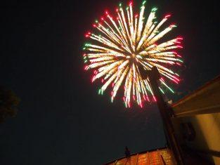 成瀬杉山神社の花火