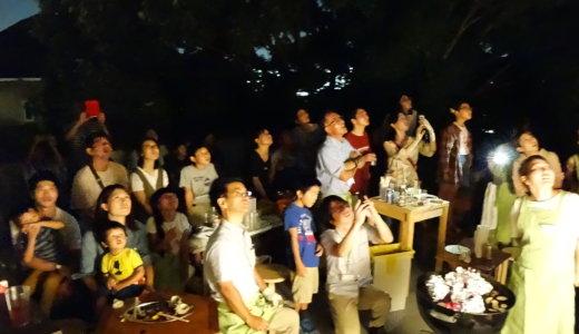 『成瀬杉山神社の花火』☆満員御礼☆7月8日(日) 19:00~