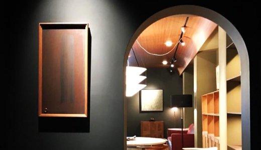 デンマーク家具のダンスクムーベルギャラリー見学