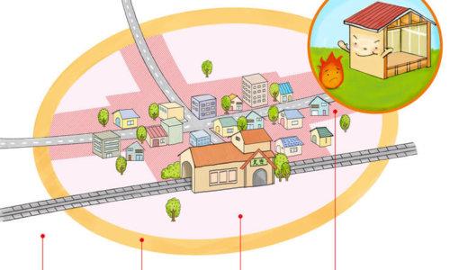 改正建築基準法が2019年6月25日から施行されます