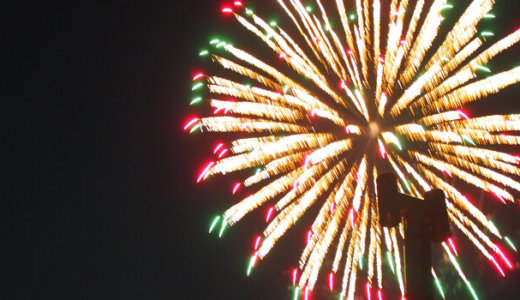 【KAZ 本社2階から見る花火】9月8日