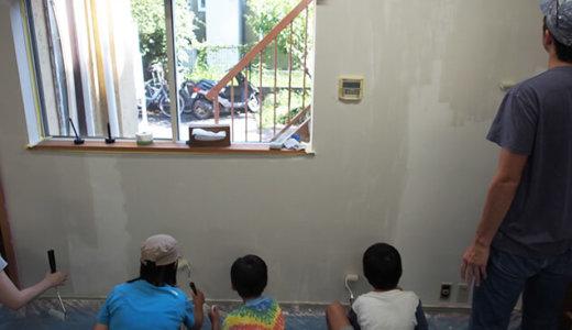 フェザーフィール体験会開催報告 ~楽々メンテの漆喰壁とは~