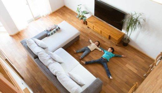 床下暖房と床暖房の違い。KAZのおすすめは?