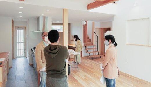 【4/4 完成住宅見学会】開催を振り返り